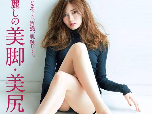 乃木坂46の絶対的女神 白石麻衣(24)の美脚・美尻。