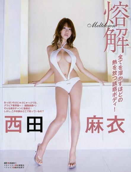 西田麻衣の画像036
