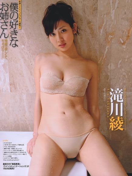 滝川綾013