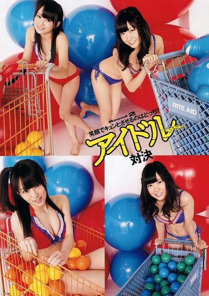 yamamoto_sayaka_long_hair018