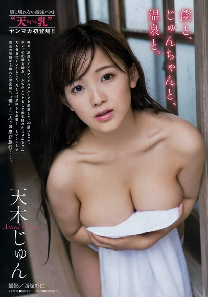 天木じゅん画像014