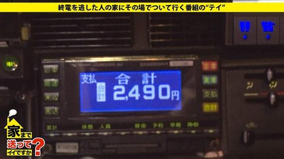 277DCV-092-008