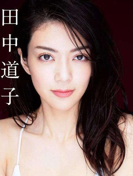 180716田中道子の画像001