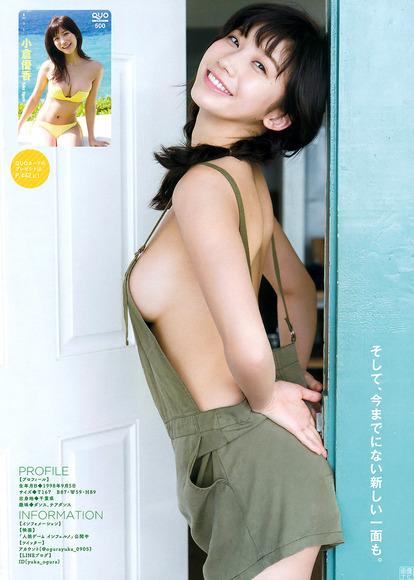 180503小倉優香011