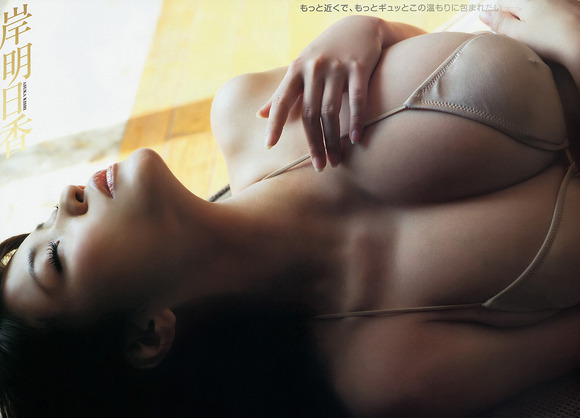 kishi_asuka_gazou029