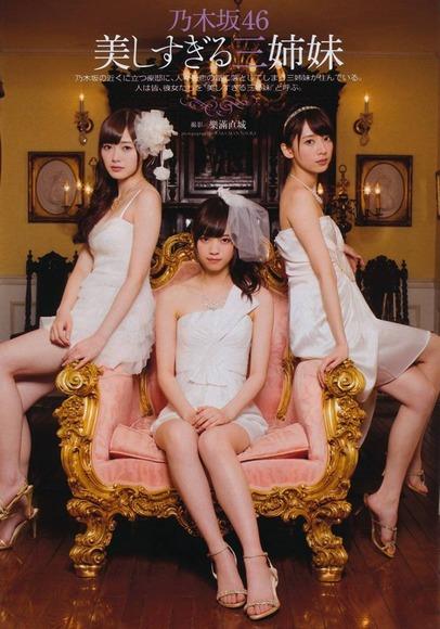 白石麻衣047