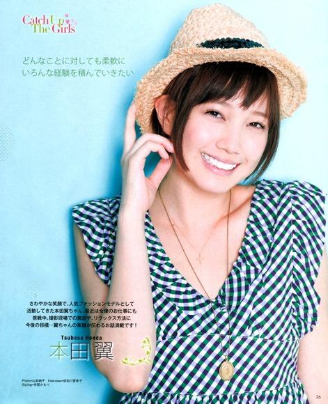 140327honda_tsubasa002
