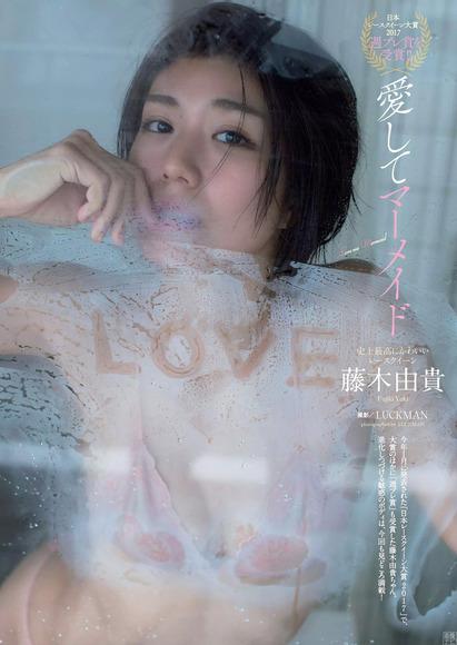 180412fujiki_yuki_001