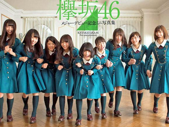 欅坂の人気メンバー鈴本美愉が巨乳過ぎて服の上からでも分かっちゃうくらい