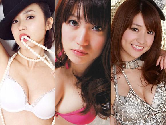 大島優子の胸