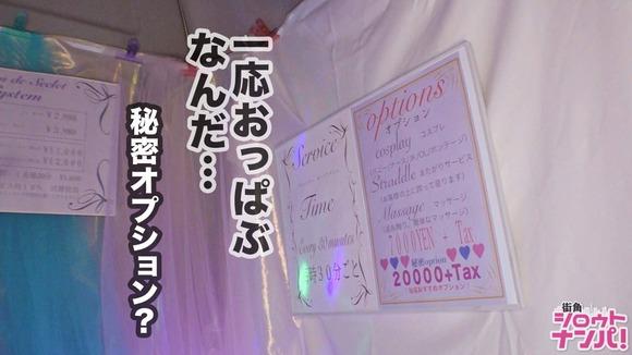 300MAAN-483-012