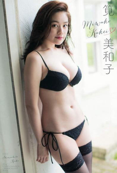 2016年7月29日追加 筧美和子の画像004