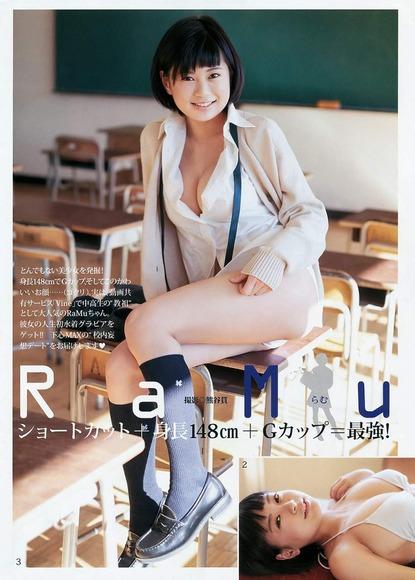 RaMu画像008
