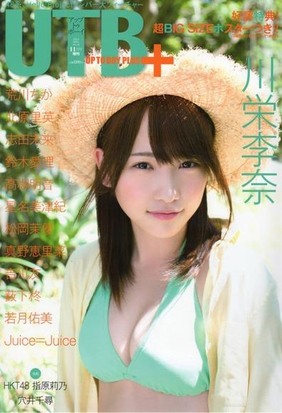 kawaei_rina011