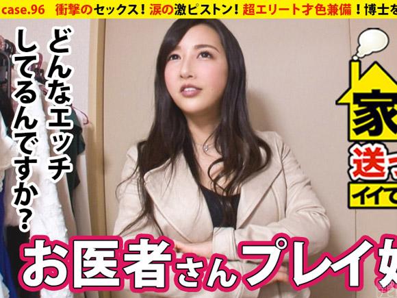 小さめ乳首のGカップ…28歳超エリート美女の自宅でエッチ。