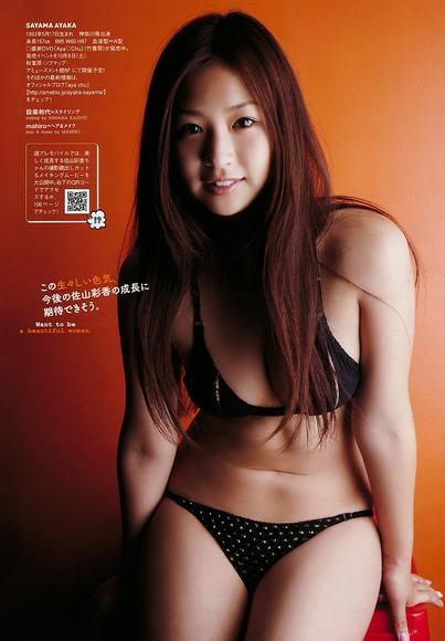 120321sayama_ayaka025