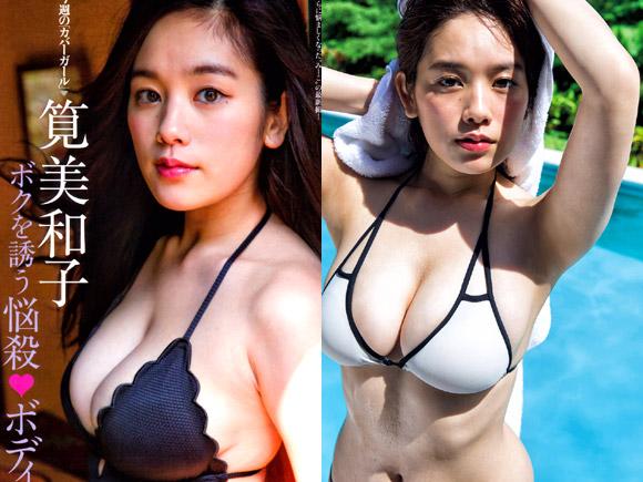 筧美和子(22)の圧倒的爆乳。エロ画像×66
