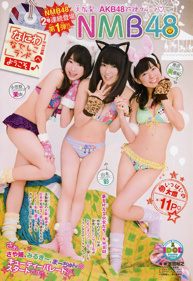 yamamoto_sayaka_long_hair012