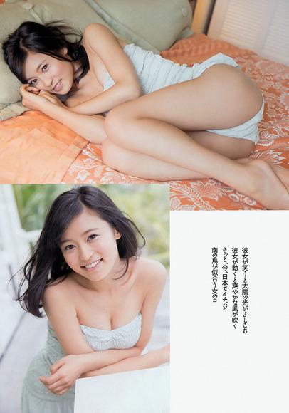 140213kojima_ruriko015