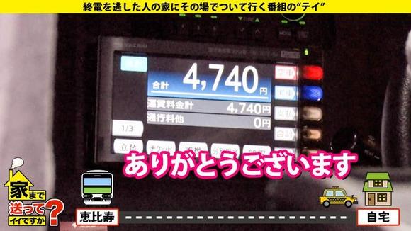 277DCV-176-007