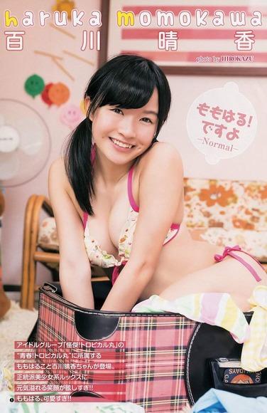 百川晴香の画像033