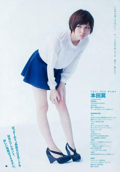 140327honda_tsubasa012
