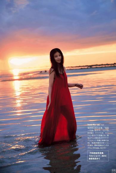 200207今田美桜のラスト水着グラビア画像011