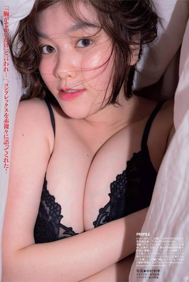 181224筧美和子のエロ画像014