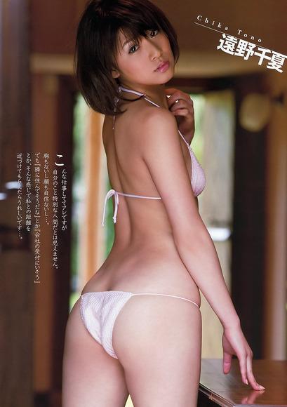 遠野千夏092