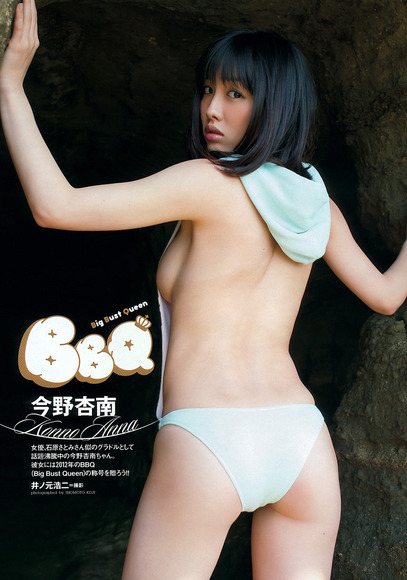 Fカップグラドル今野杏南画像001