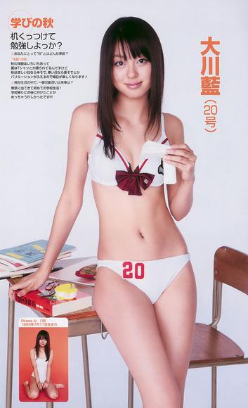 大川藍031
