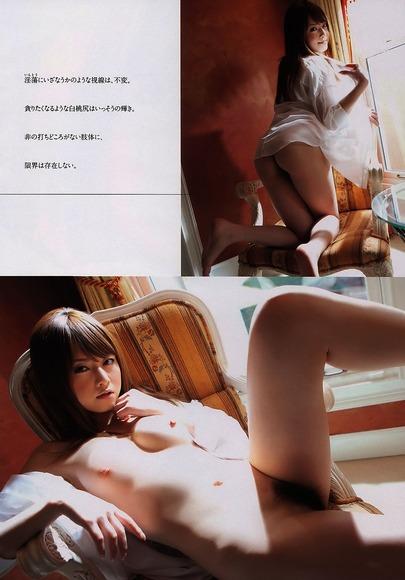 吉沢明歩005
