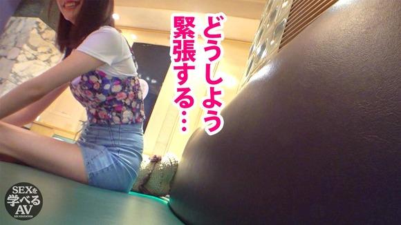 502SEI-002-011