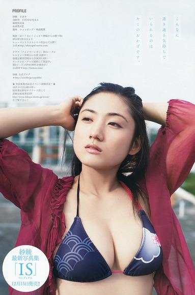 idol_opppai_gazou038