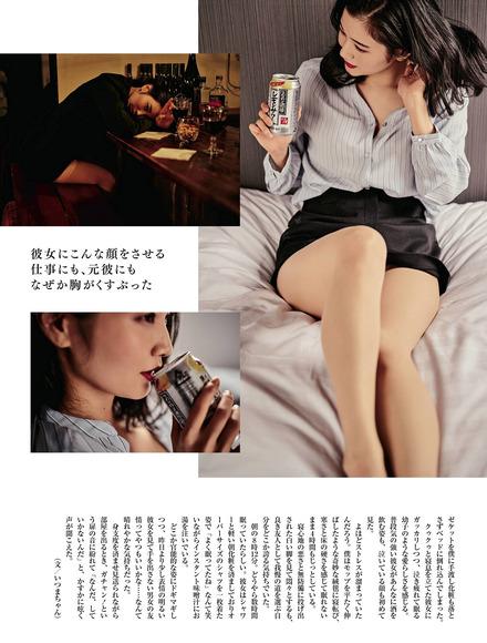 201108出口亜梨沙002