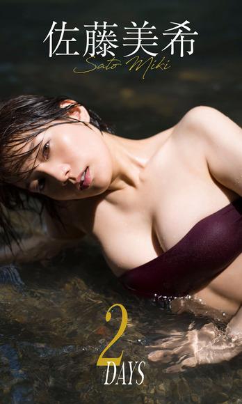 201026佐藤美希007