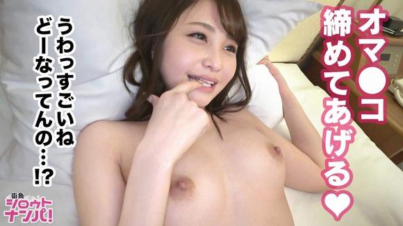 300MAAN-399-038