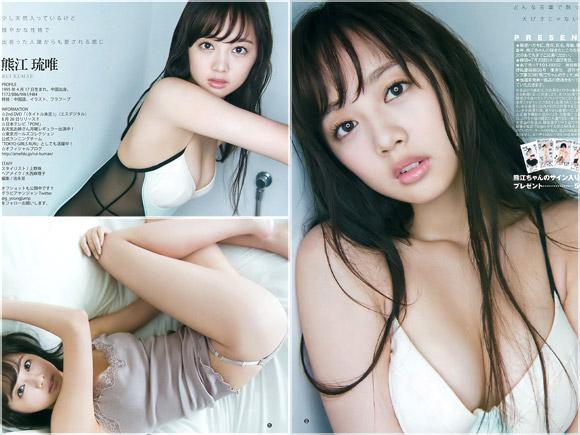 現役女子大生モデル 熊江琉唯(21)の美乳&美脚。画像×14