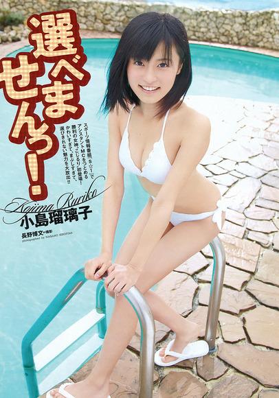 小島瑠璃子のおかず用画像004