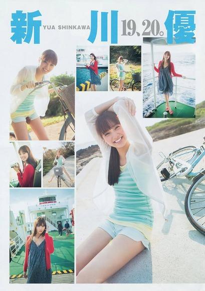 140428新川優愛006
