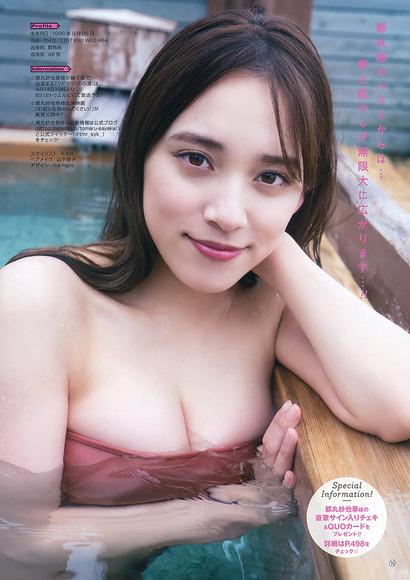 190407都丸紗也華のエロ画像007