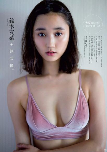 180603suzuki001