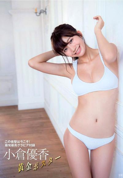 171224小倉優香010