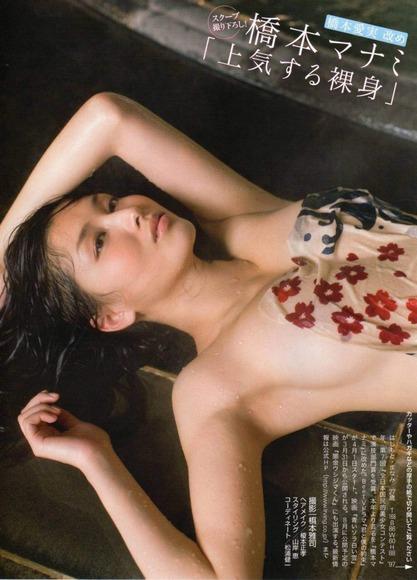 橋本マナミのエロ画像035