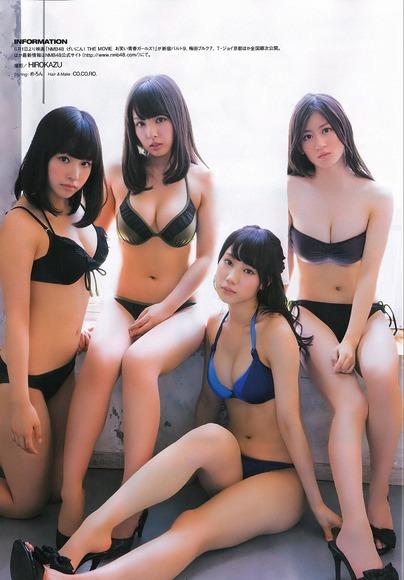yamada_nana055