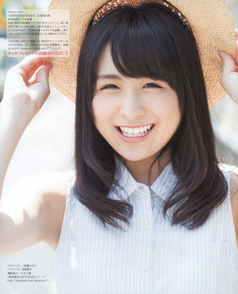 2016年9月9日追加 AKB川本紗矢の画像006
