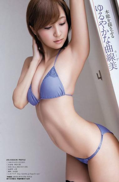 木口亜矢009