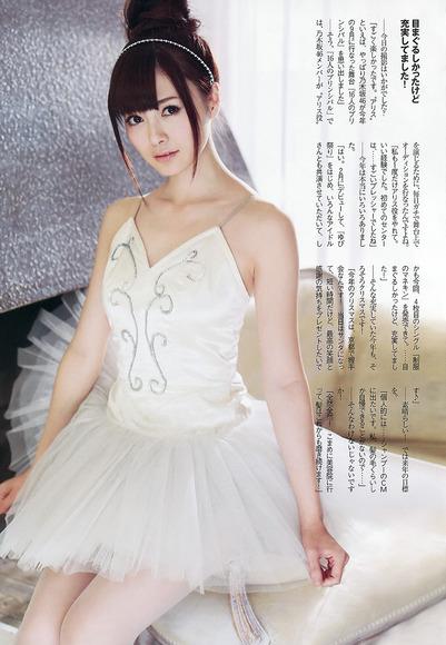 白石麻衣のエロ画像015