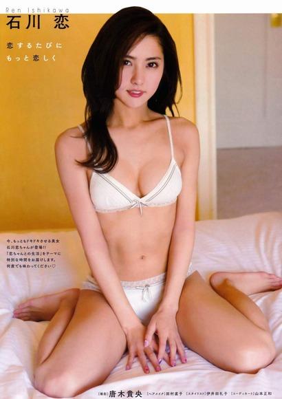 2016年5月20日 石川恋の画像007