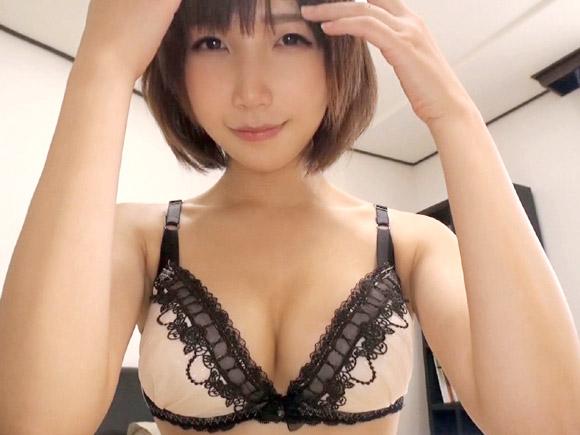 雪子ちゃんのハメ撮り画像
